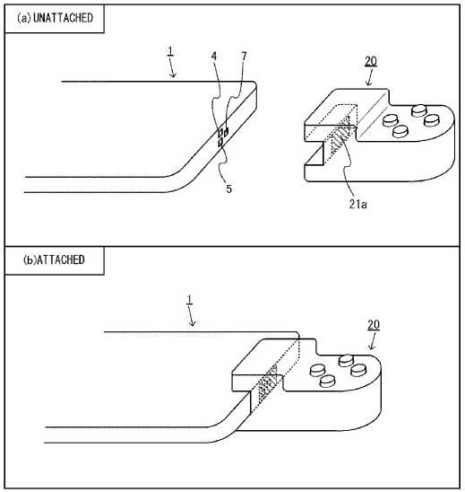 nintendo_nx_patent