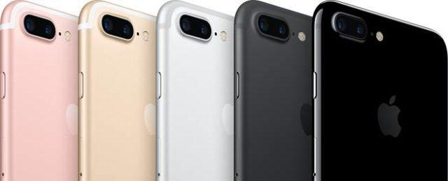 iphone-upgrade-eligible