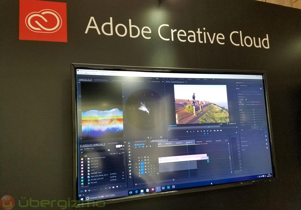 adobe-premiere-vr-360-editing-interbee