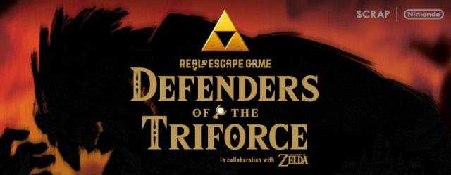 defenders-of-the-triforce-nintendo