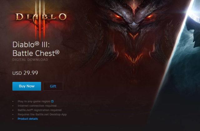 diablo_3_battle_chest