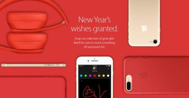 apple_cny_2017