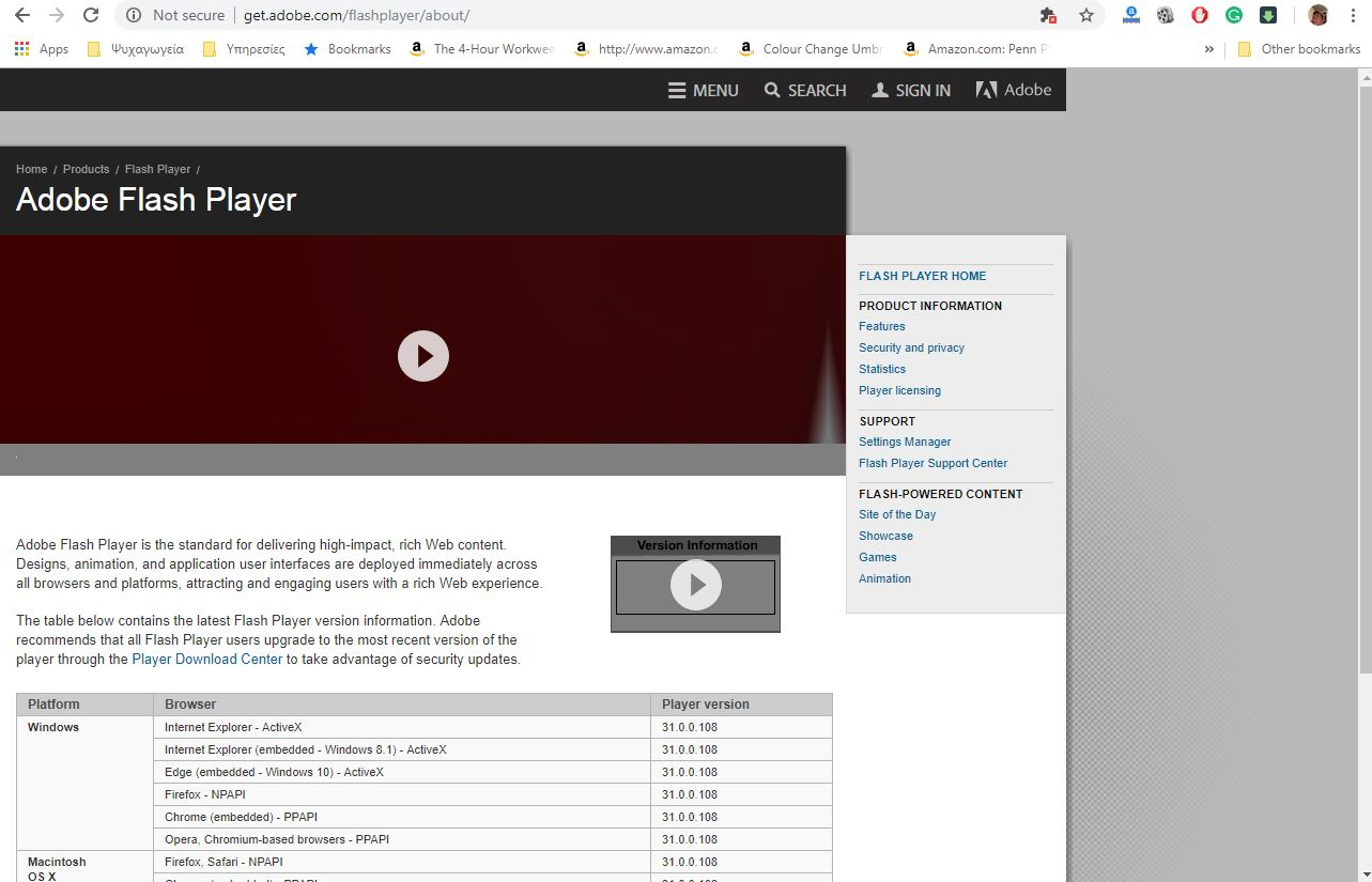How To Enable Click To Play Plugins in Chrome | Ubergizmo