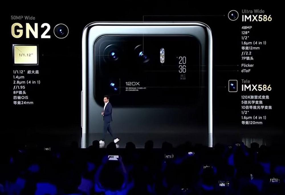 La cámara del Xiaomi Mi 11 Ultra se pone al frente: 220 puntos