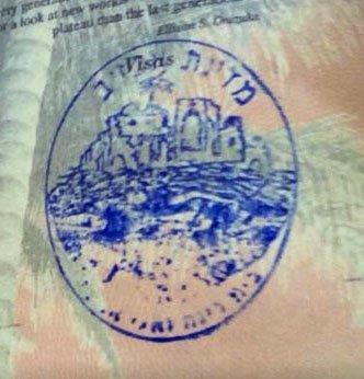 10 carimbos legais para o seu passaporte stamp cool Akhzivland