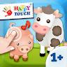Jeux de bébé (depuis 2 ans) apk icon