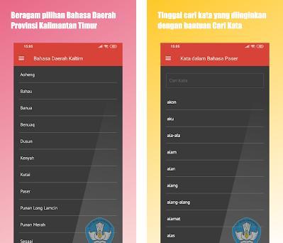 Kamus Bahasa Kalimantan Timur preview screenshot