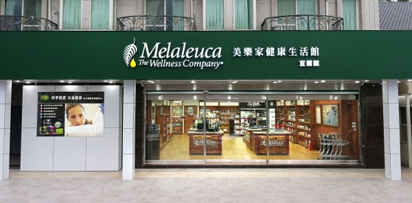 20 Melaleuca The Wellness Company Pictures And Ideas On Meta Networks