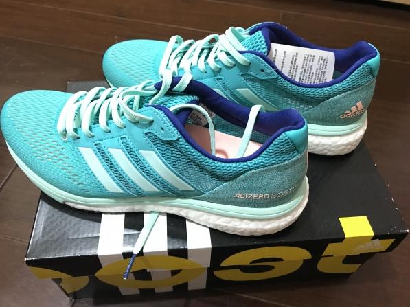 Adidas Runners 備戰臺北馬   運動筆記