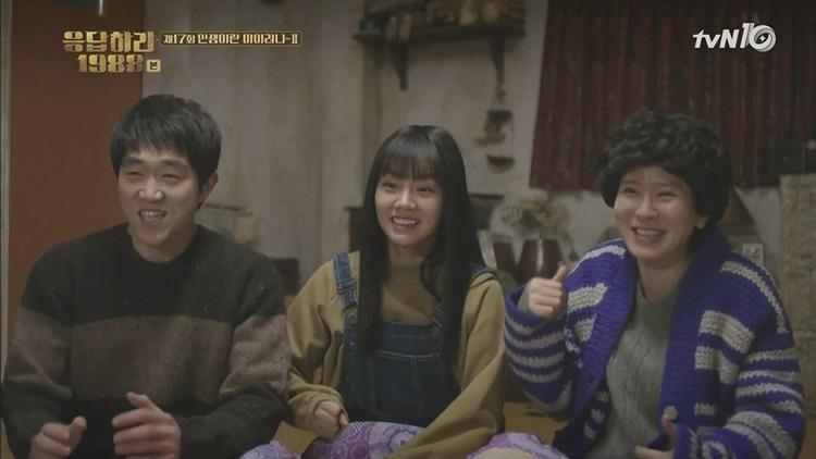 이일화(응답하라 1988) - 우만위키
