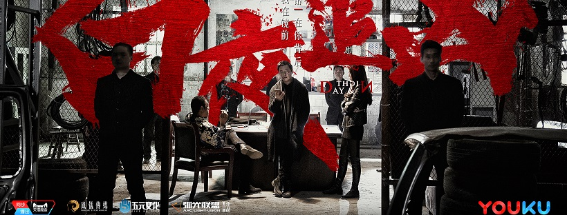 Douban Ratings] The Best and Worst Dramas of 2017 – CdramaBase