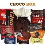 box_choco_large_424243b1-6302-4ee7-8cc5-3d73ffb26224_568x