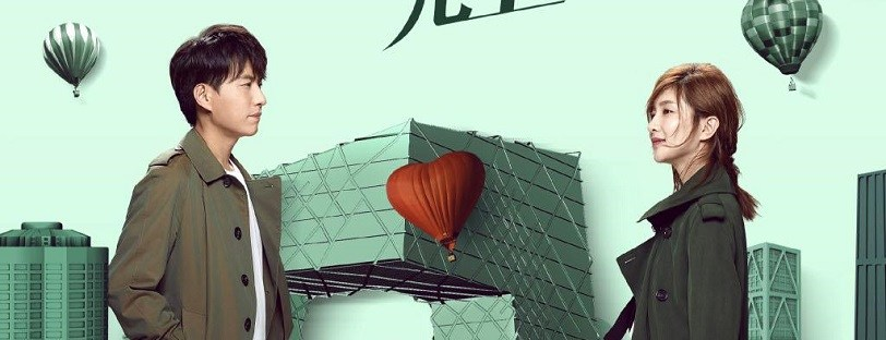 Love in Hanyuan – CdramaBase