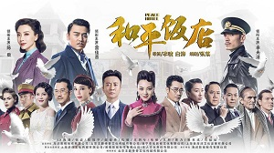 Dramas Released in January 2018 – CdramaBase