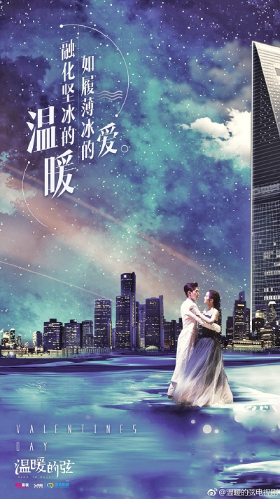 Finished Airing] Here to Heart – CdramaBase