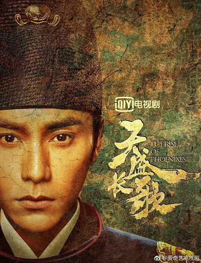 Finished Airing] The Rise of Phoenixes – CdramaBase