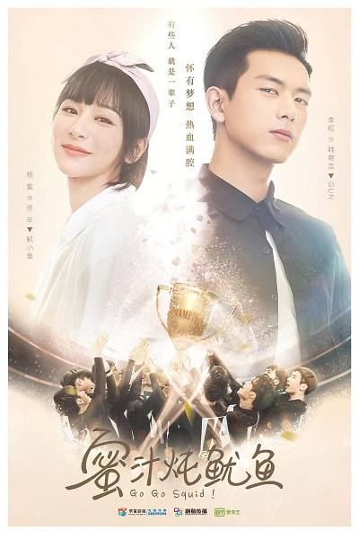 News Corner] Dragon TV announced their purchased dramas for 2019