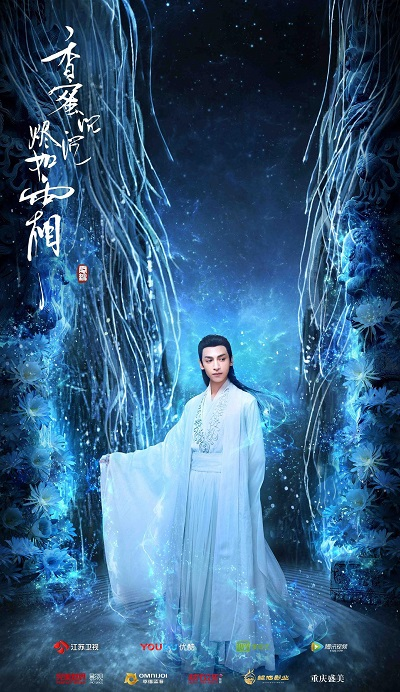 Finished Airing] Ashes of Love – CdramaBase