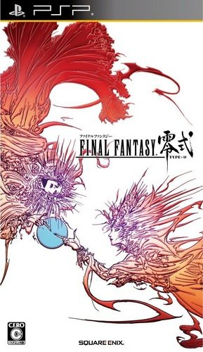 Final Fantasy Type-0 (English Patched)