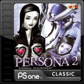 The cover art of the game Persona 2: Eternal Punishment.