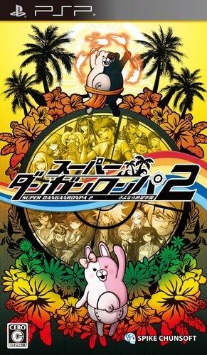 Super Dangan-Ronpa 2: Sayonara Zetsubou Gakuen
