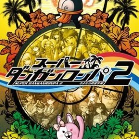 The cover art of the game Super Dangan-Ronpa 2: Sayonara Zetsubou Gakuen.