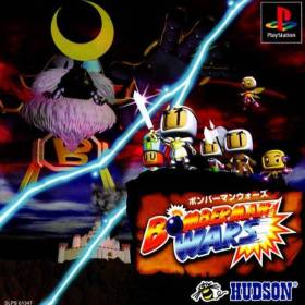 The cover art of the game Bomberman Wars.