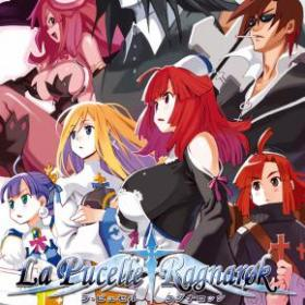 The cover art of the game La Pucelle: Ragnarok.