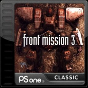 The cover art of the game Front Mission 3.