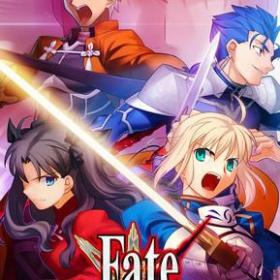 The cover art of the game Fate/Unlimited Codes.