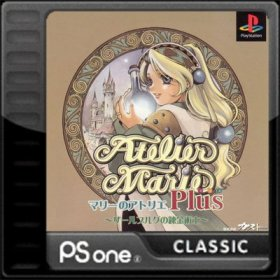 The cover art of the game Marie no Atelier Plus: Salberg no Renkinjutsushi.