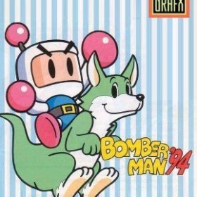 The cover art of the game Bomberman '94 (TurboGrafx-16 Classic).