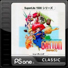 The coverart thumbnail of Cotton 100% (SuperLite 1500 Series)