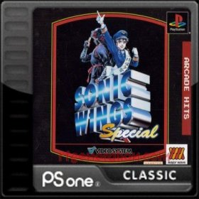 The coverart thumbnail of Sonic Wings Special