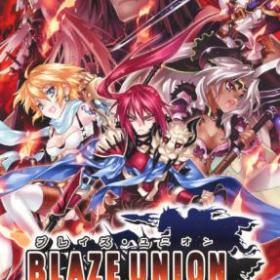 The cover art of the game Blaze Union: Story to Reach the Future.
