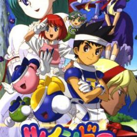 The cover art of the game TwinBee Portable.