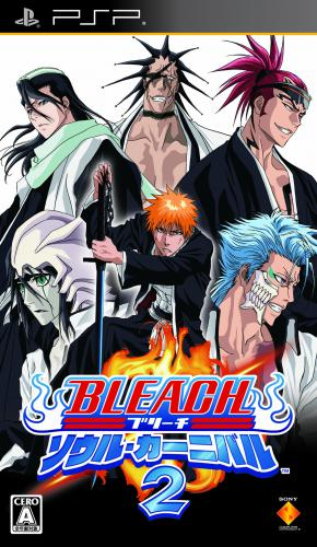 The coverart image of Bleach: Soul Carnival 2