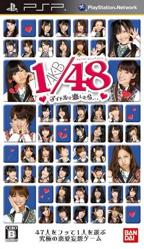 The coverart image of AKB1/48: Idol to Koishitara