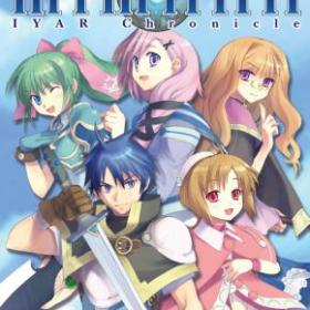 The cover art of the game Mimana Iyar Chronicle.