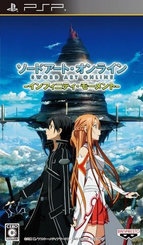 Sword Art Online: Infinity Moment (English Patched)