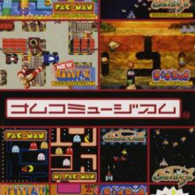The cover art of the game Namco Museum.