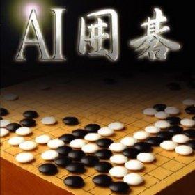 The cover art of the game AI Igo.