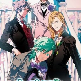 The cover art of the game Uta no Prince-Sama: All Star After Secret.
