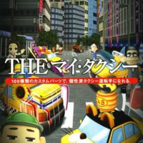 The cover art of the game Simple 2500 Series Portable!! Vol.9: The My Taxi.