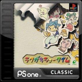 The cover art of the game Rakugaki Showtime.