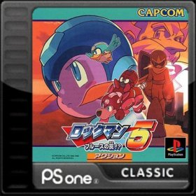 The cover art of the game RockMan 5: Blues no Wana!?.