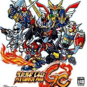 The cover art of the game Super Robot Taisen GC.