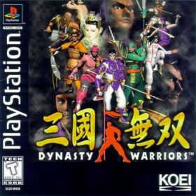 The coverart thumbnail of Dynasty Warriors