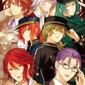 The cover art of the game Meiji Tokyo Renka: Twilight Kiss.