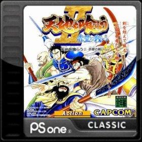 The cover art of the game Tenchi o Kurau II: Sekiheki no Tatakai.